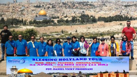 Holyland April 2019